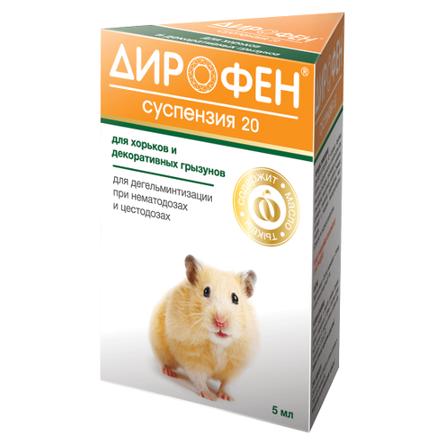 Api-San Дирофен-суспензия 20 Суспензия для грызунов от гельминтов, 5 мл фото