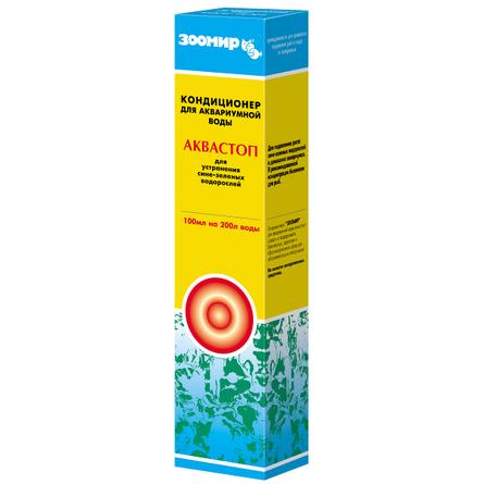 Купить Зоомир Аквастоп Кондиционер для аквариумной воды, 100 мл