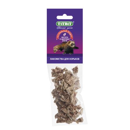 Купить TiTBiT Лакомство для хорьков (говяжье легкое), 8 гр