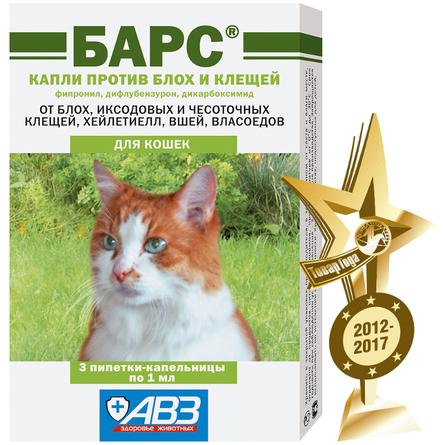 Купить АВЗ Барс Капли для кошек от блох и клещей, 3 пипетки