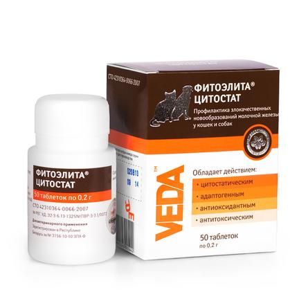 Фитоэлита Цитостат Лекарство для животных для профилактики новообразований молочных желёз, 50 таблеток фото