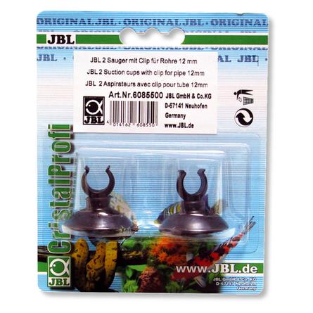 Купить JBL suction cup with clip Резиновая присоска с зажимом для предметов диаметром 12 мм, 2 присоски