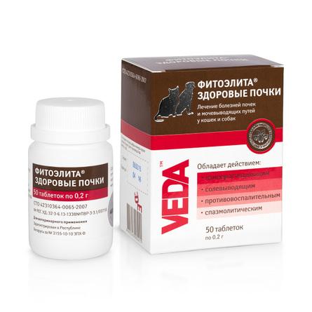 Фитоэлита Здоровые почки Лекарство для животных для лечения и профилактики заболеваний почек, 50 таблеток