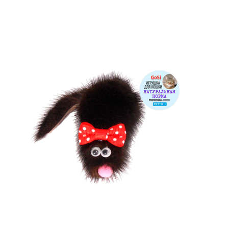 GoSi Игрушка для кошек Мышь Микки