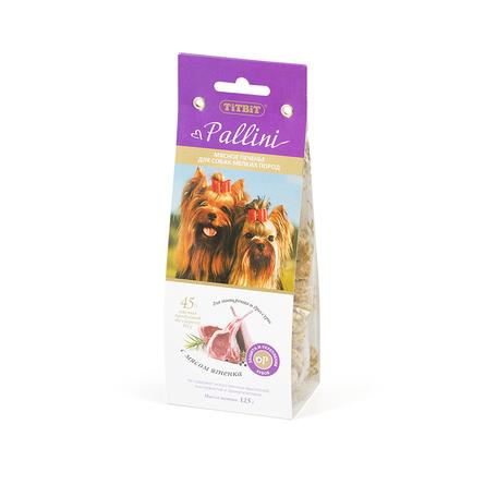 TiTBiT Pallini Печенье для взрослых собак мелких и средних пород (с ягненком), 125 гр фото