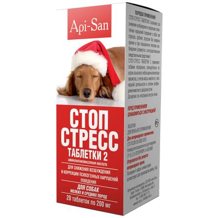 Api-San Стоп-Стресс Успокоительные таблетки для собак до 30 кг, 20 таблеток