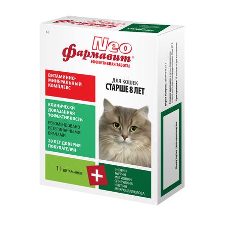 Купить Фармавит Neo Витаминно-минеральный комплекс для пожилых кошек старше 8 лет, 60 таблеток