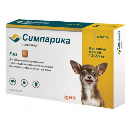 Симпарика Инсектоакарицидный препарат для собак 1,3-2,5 кг, 1 таблетка 5 мг