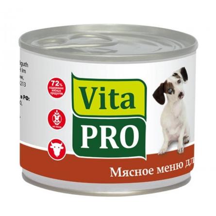 VitaPRO Филе в желе для взрослых собак всех пород (с ягненком), 200 гр фото