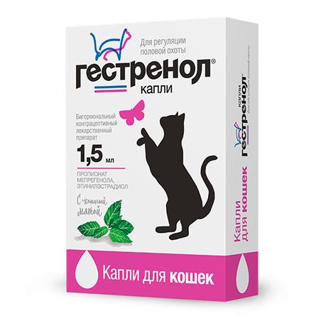 Астрафарм Гестренол Контрацептивные капли для кошек, 1,5 мл