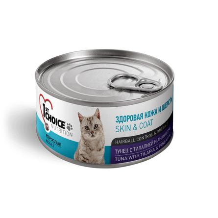 1st Choice Skin & Coat Кусочки филе для взрослых кошек (с тунцом, тилапией и ананасом), 85 гр фото