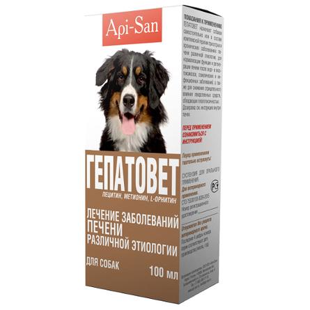 Api-San Гепатовет Суспензия для собак при заболеваниях печени, 100 мл
