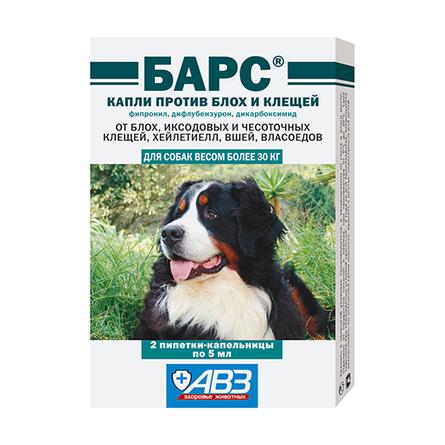 Купить АВЗ Барс Капли от блох и клещей для собак более 30 кг, 2 пипетки по 5 мл