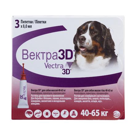 Купить Ceva Вектра 3D инсектицидные капли для собак 40-65 кг, 1 пипетка 8 мл