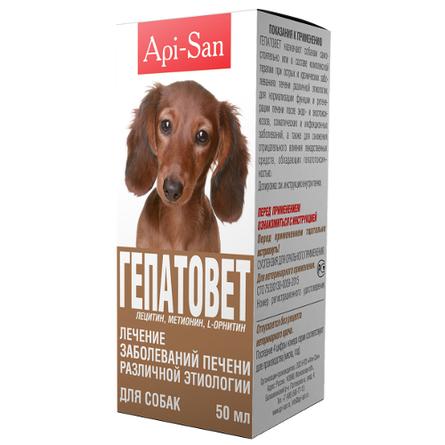 Api-San Гепатовет Суспензия для собак при заболеваниях печени, 50 мл