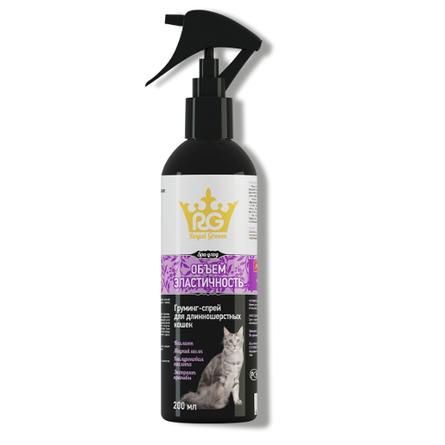 Купить Royal Groom Объем и Эластичность Грумминг-спрей для длинношерстных кошек, 200 мл
