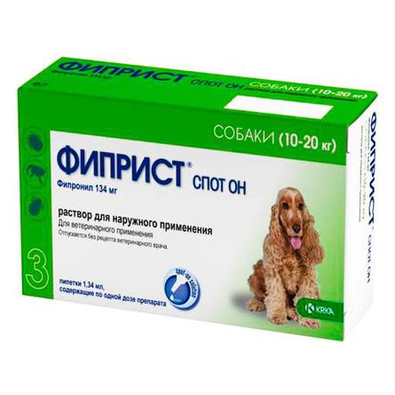 KRKA Фиприст Спот-он Инсектоакарицидный препарат для собак 10-20 кг, 3 пипетки по 1,34 мл