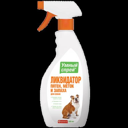 УМНЫЙ СПРЕЙ Ликвидатор пятен и запаха для собак , 500 мл