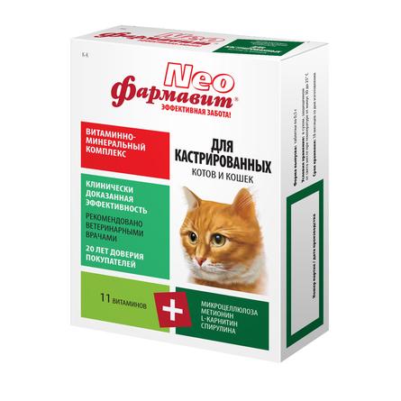 Купить Фармавит Neo Витаминно-минеральный комплекс для стерилизованных кошек и кастрированных котов (дополнительный комплекс), 60 таблеток
