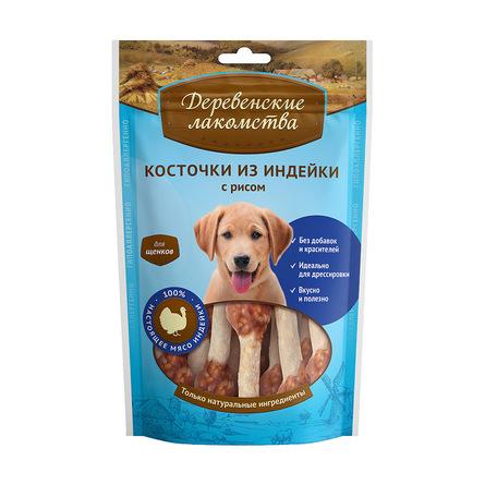 Купить Деревенские Лакомства Косточки из индейки с рисом для щенков всех пород, 85 гр