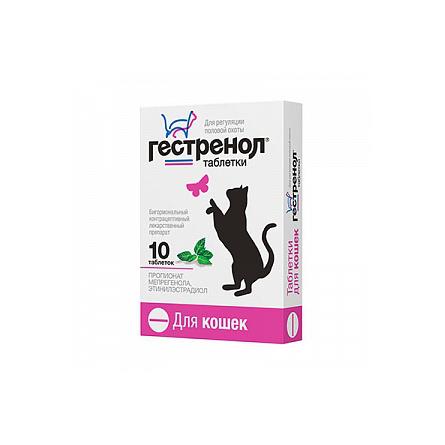 Астрафарм Гестренол Контрацептивные таблетки для кошек, 10 таблеток