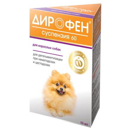 Api-San Дирофен-суспензия 60 Суспензия для взрослых собак от гельминтов, 10 мл фото