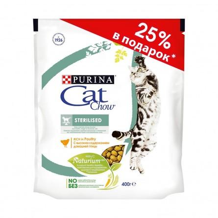 Увеличенная упаковка Cat Chow Sterilised Сухой корм для кастрированных котов и стерилизованных кошек (300 гр + 100 гр) (с птицей), 400 гр фото
