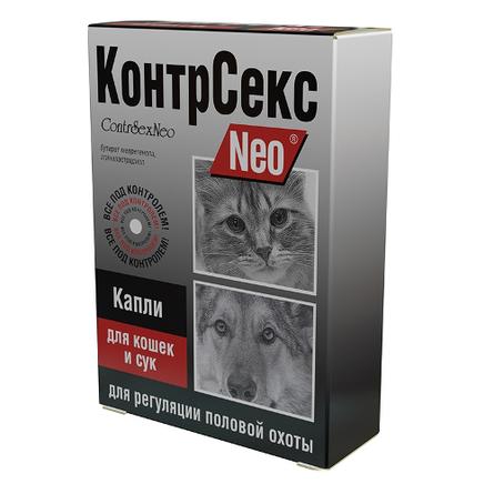 КонтрСекс Neo Капли для коррекции полового поведения для кошек и сук, 2 мл