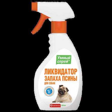 УМНЫЙ СПРЕЙ Ликвидатор запаха псины для собак , 200 мл