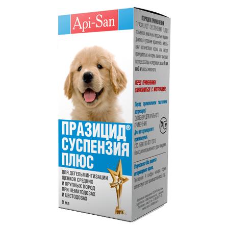 Api-San Празицид-суспензия Плюс Суспензия для щенков средних и крупных пород от гельминтов, 9 мл фото