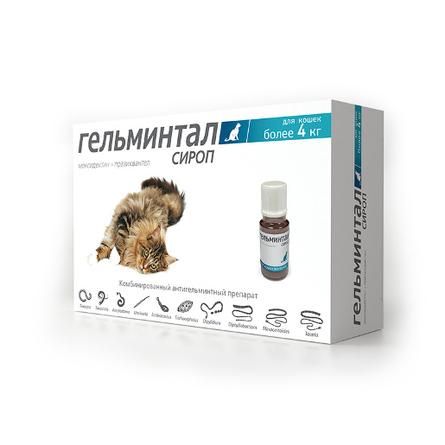Гельминтал Сироп против гельминтов для кошек более 4 кг фото