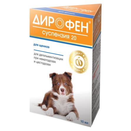 Api-San Дирофен-суспензия 20 Суспензия для щенков от гельминтов, 10 мл фото