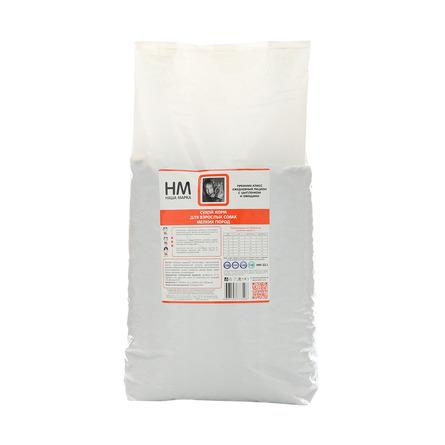 Купить Наша Марка Сухой корм для взрослых собак мелких пород (с цыпленком и овощами), 15 кг