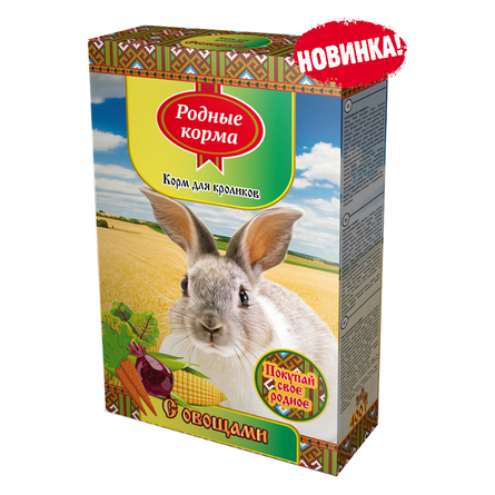 Купить Родные Корма Корм для кроликов (с овощами), 400 гр, Родные корма