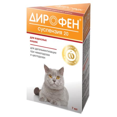 Api-San Дирофен-суспензия 20 Суспензия для взрослых кошек от гельминтов, 7 мл фото