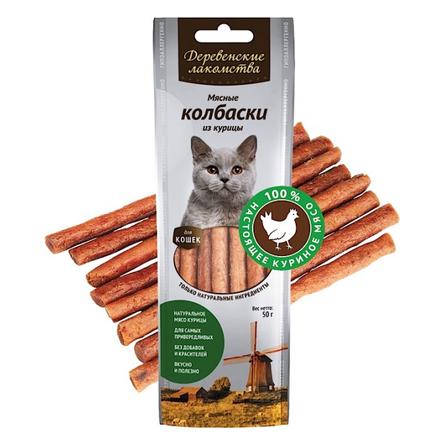 Купить Деревенские Лакомства Мясные колбаски для взрослых кошек (с курицей), 50 гр