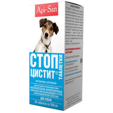 Api-San Стоп-Цистит Таблетки для собак при заболеваниях мочевыводящих путей, 20 таблеток