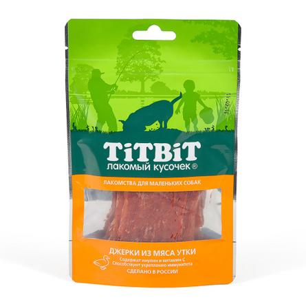 Купить TiTBiT Джерки из мяса утки для взрослых собак мини-пород, 50 гр