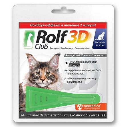 Rolf Club 3D Капли для кошек 8-15 кг от блох и клещей фото