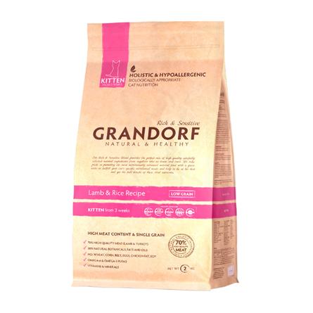 Купить Grandorf Lamb & Rice Kitten Сухой корм для котят (с ягненком и рисом), 2 кг