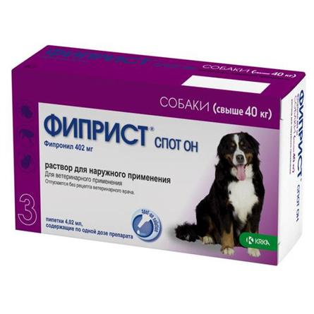 KRKA Фиприст Спот-он Инсектоакарицидный препарат для собак свыше 40 кг, 3 пипетки по 4,02 мл