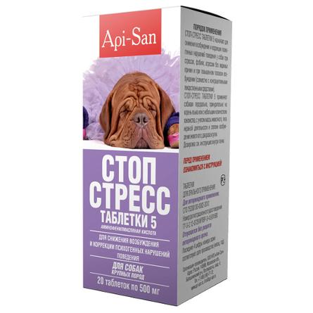 Api-San Стоп-Стресс Успокоительные таблетки для собак от 30 кг, 20 таблеток