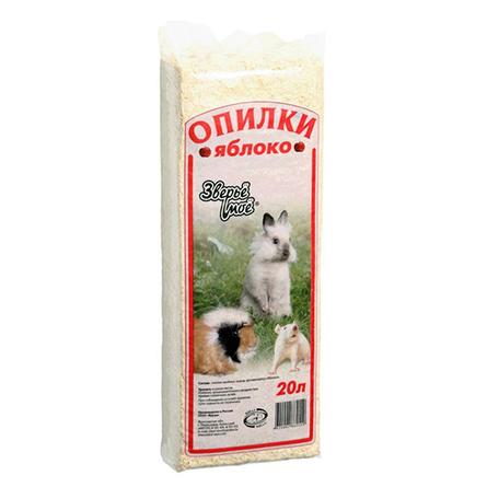 Зверье Мое Опилки Яблоко древесная стружка в подстилку для грызунов, 800 гр