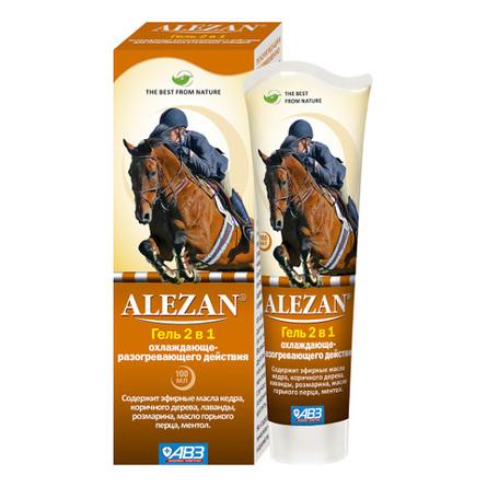 Купить ALEZAN 2 в 1 гель для мышц охлаждающе-разогреваюшего действия, 100 мл, АВЗ