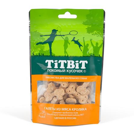 Купить TiTBiT Галеты из мяса кролика для взрослых собак мини-пород, 50 гр