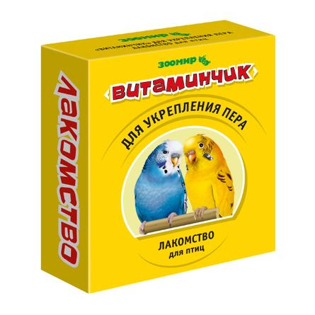 Витаминчик лакомство для укрепление пера для птиц, 50 гр фото