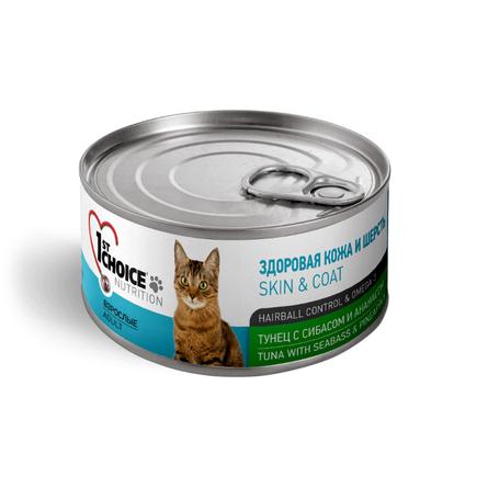 1st Choice Skin & Coat Кусочки филе для взрослых кошек (с тунцом, сибасом и ананасом), 85 гр фото