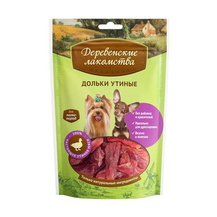 Деревенские Лакомства Дольки утиные для собак мини-пород, 60 гр