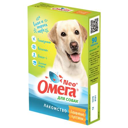 Омега Neo+ Здоровые суставы Лакомство для собак, 90 таблеток фото