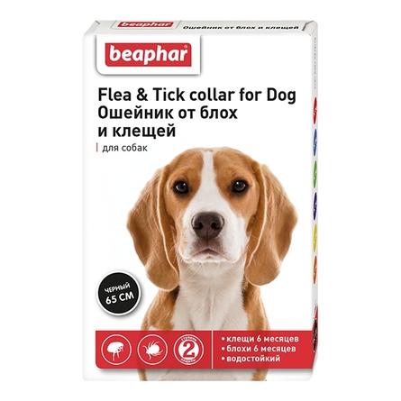 Beaphar ошейник от блох и клещей для собак фото